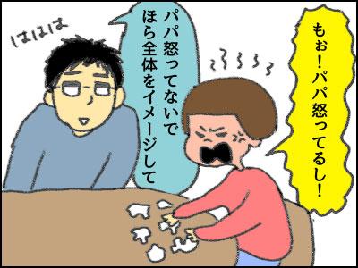 20170320_05.jpg
