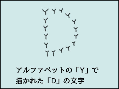 20170320_07.jpg