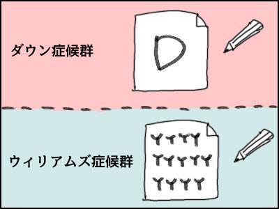 20170320_08.jpg