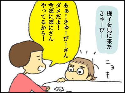 20170320_09.jpg
