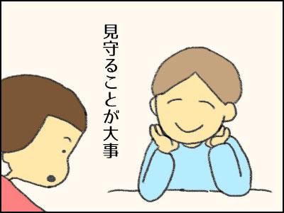 20170321_02.jpg