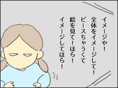 20170321_03.jpg