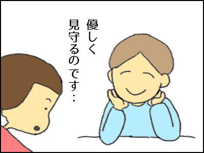 20170321_05.jpg