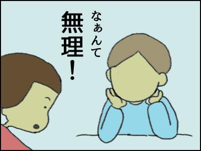 20170321_06.jpg