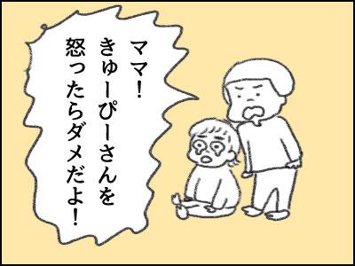 20170321_08.jpg