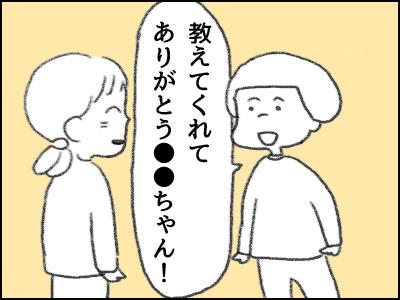 20170321_09.jpg
