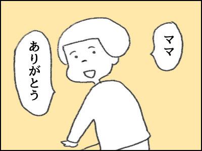 20170321_10.jpg