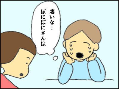 20170321_11.jpg