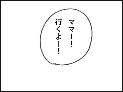 20170327_02.jpg