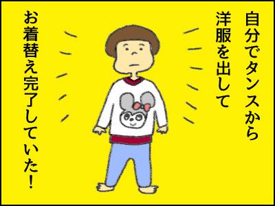 20170327_03.jpg