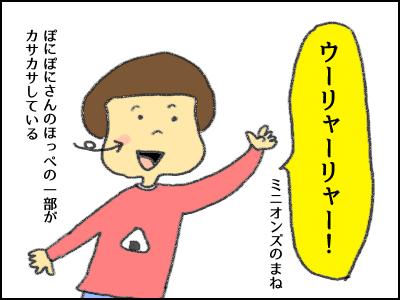 20170329_01.jpg