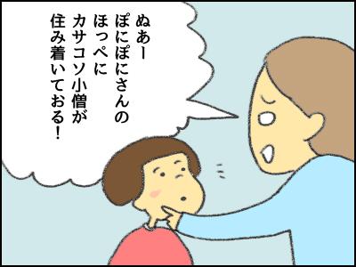 20170329_02.jpg
