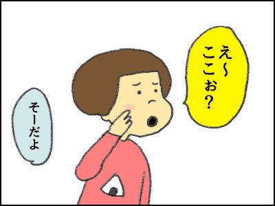 20170329_03.jpg