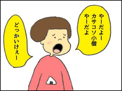 20170329_04.jpg