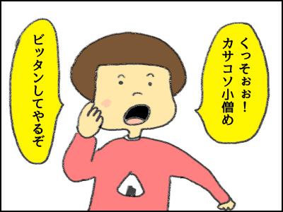 20170329_05.jpg