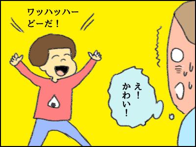 20170329_07.jpg
