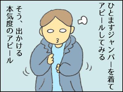 20170331_02.jpg
