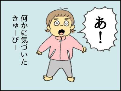 20170331_04.jpg