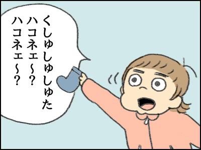 20170331_07.jpg