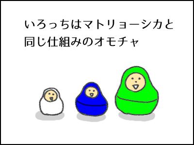 20170408_03.jpg