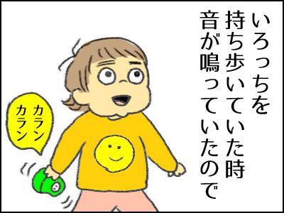 20170408_04.jpg