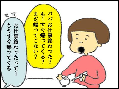 20170419_01.jpg