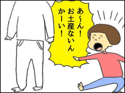 20170419_04.jpg