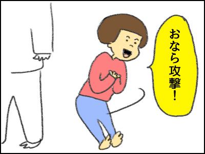 20170419_05.jpg