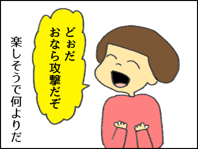 20170419_07.jpg