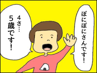 20170419_08.jpg