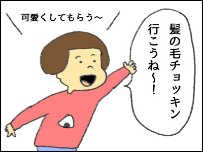 20170427_01.jpg