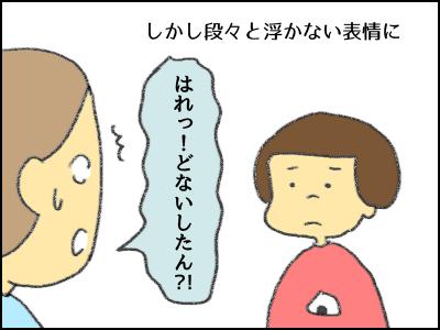20170427_02.jpg