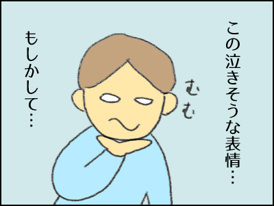 20170427_04.jpg
