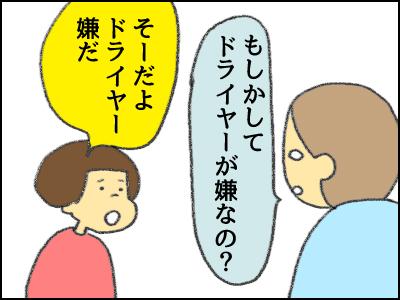 20170427_05.jpg