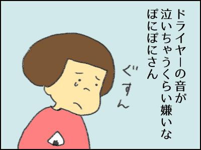 20170427_06.jpg