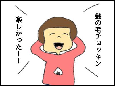 20170427_09.jpg