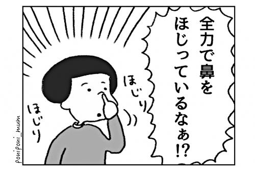 postcard_20170501_1.jpg
