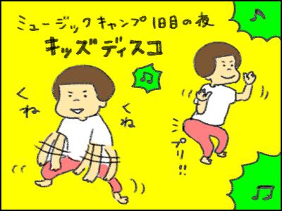 20170508_02.jpg