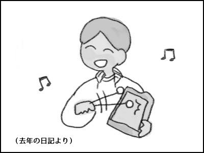 20170508_05.jpg