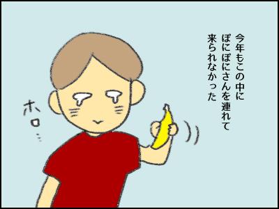20170508_06.jpg