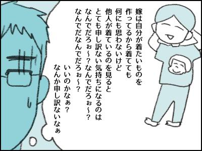 20170508_08.jpg