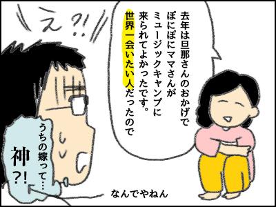 20170508_09.jpg