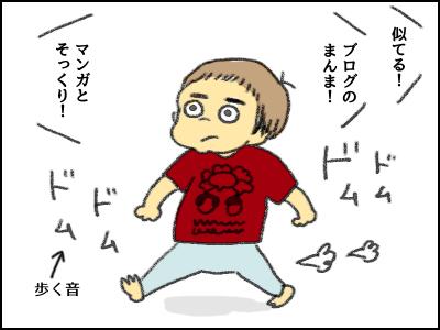 20170508_10.jpg