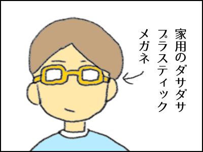 20170510_02.jpg