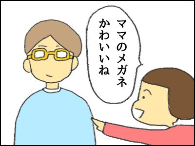 20170510_03.jpg