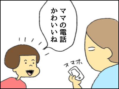20170510_05.jpg