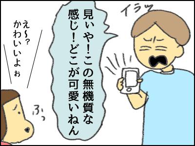 20170510_07.jpg