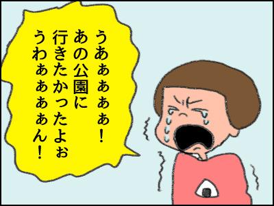 20170512_01.jpg