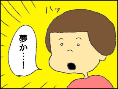 20170512_05.jpg