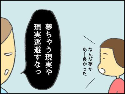20170512_06.jpg